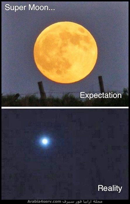 الفرق-بين-الواقع-والخيال-17