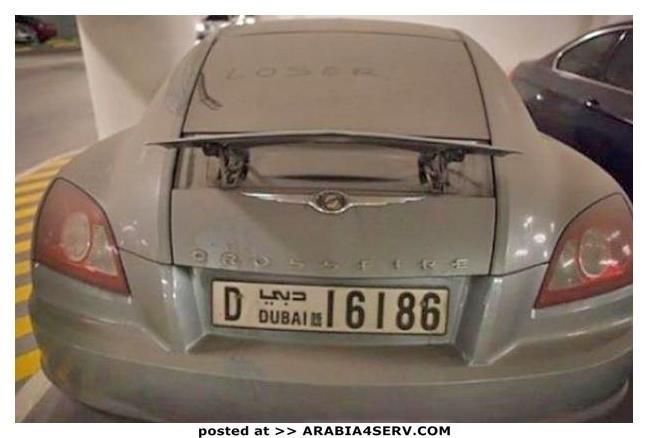 صور-سيارات-غالية-وكلاسيكية-نادرة-و-خارقة-تم-اهمالها-في-دبي-5