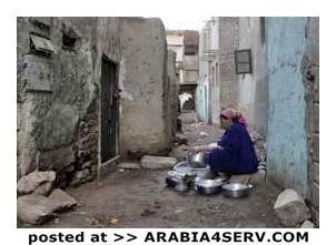 المرأة المصرية في العشوائيات