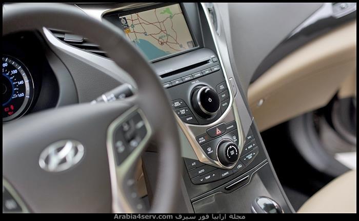 هيونداي-ازيرا-2015-2015-Hyundai-Azera-35