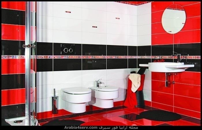 حمامات باللون الاحمر