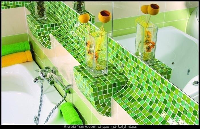 حمامات باللون الاخضر