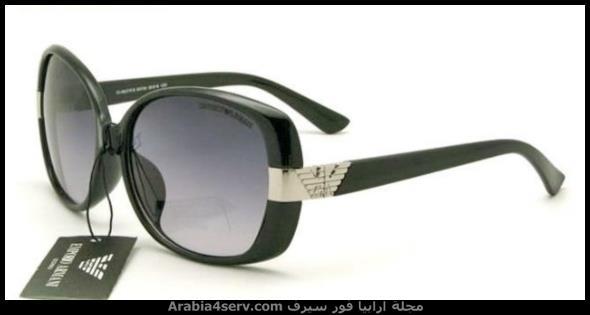 نظارات-شمسية-اصلية-حريمي-1