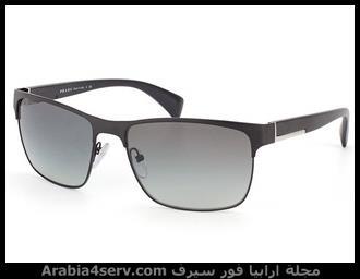 نظارات-شمسية-اصلية-حريمي-17