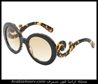 نظارات-شمسية-اصلية-حريمي-19