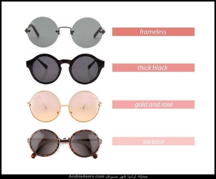 نظارات-شمس-بناتي-حريمي-ماركات-19