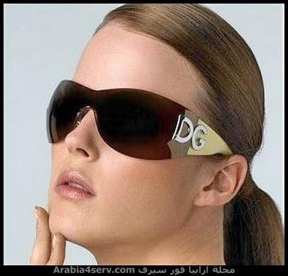 نظارات-شمس-بناتي-حريمي-ماركات-21