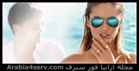 نظارات-شمس-بناتي-حريمي-ماركات-22