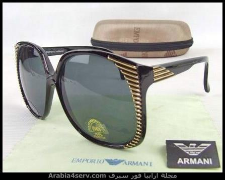 نظارات-شمس-بناتي-حريمي-ماركات-23