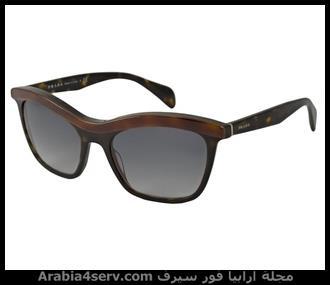 نظارات-شمس-بناتي-حريمي-ماركات-8