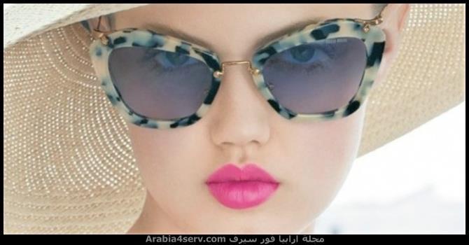 نظارات-شمس-حريمي-2015-1