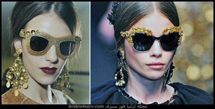 نظارات-شمس-حريمي-2015-17