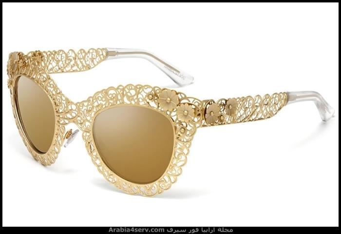 نظارات-شمس-حريمي-2015-20
