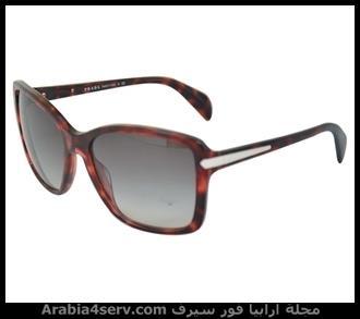 نظارات-شمسية-اصلية-حريمي-18