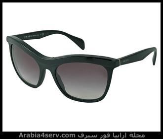 نظارات-شمسية-اصلية-حريمي-5