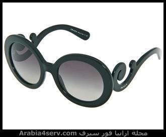 نظارات-شمسية-اصلية-حريمي-6