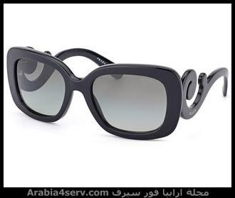 نظارات-شمسية-اصلية-حريمي-7