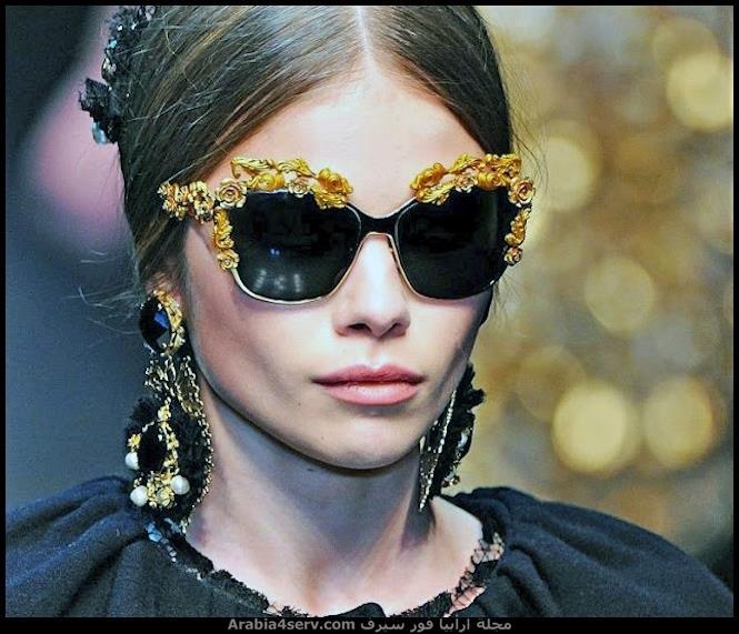 نظارات-شمس-حريمي-2015-2