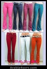 بنطلونات جينز ملونة