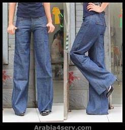 بنطلونات جينز محتشمة واسعة