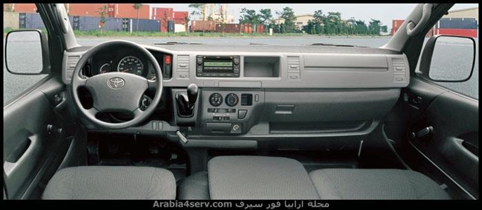 تويوتا هايس 2015 في السعودية اسعار مواصفات صور Toyota