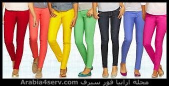 بنطلونات-جينز-مثيرة-ملونة-2015-4