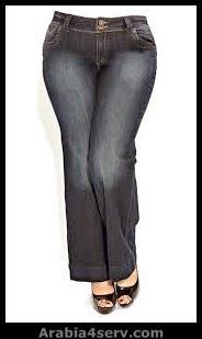 بنطلون جينز واسع
