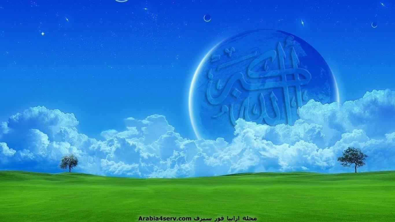 خلفيات-اسلامية-طبيعية-للتحميل-جميلة-جدا-3