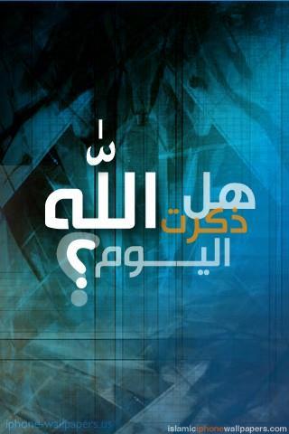 خلفيات-اسلامية-للايفون-12