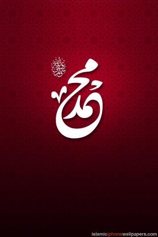خلفيات-اسلامية-للايفون-2