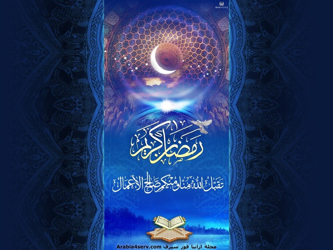خلفيات-شهر-رمضان-الكريم-2