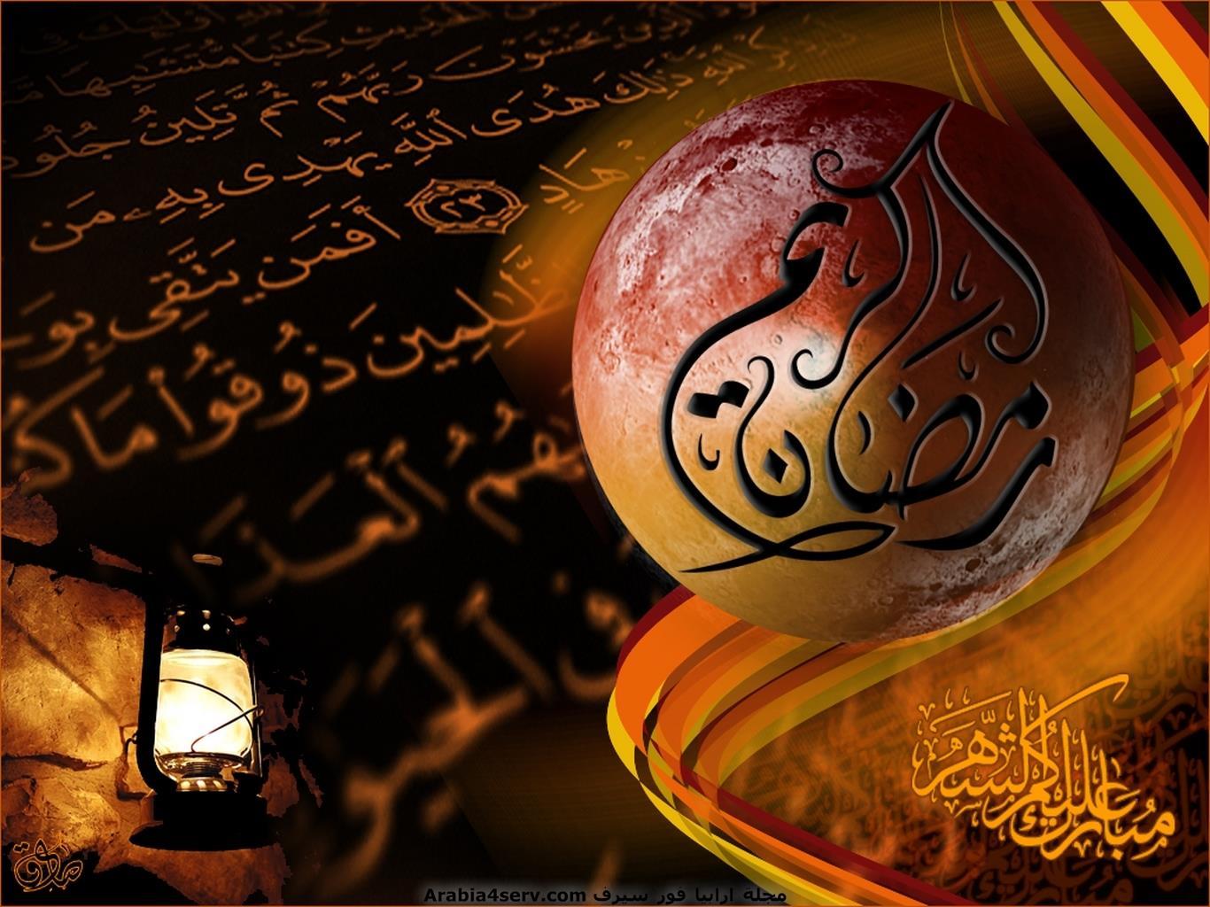 خلفيات-شهر-رمضان-الكريم-4