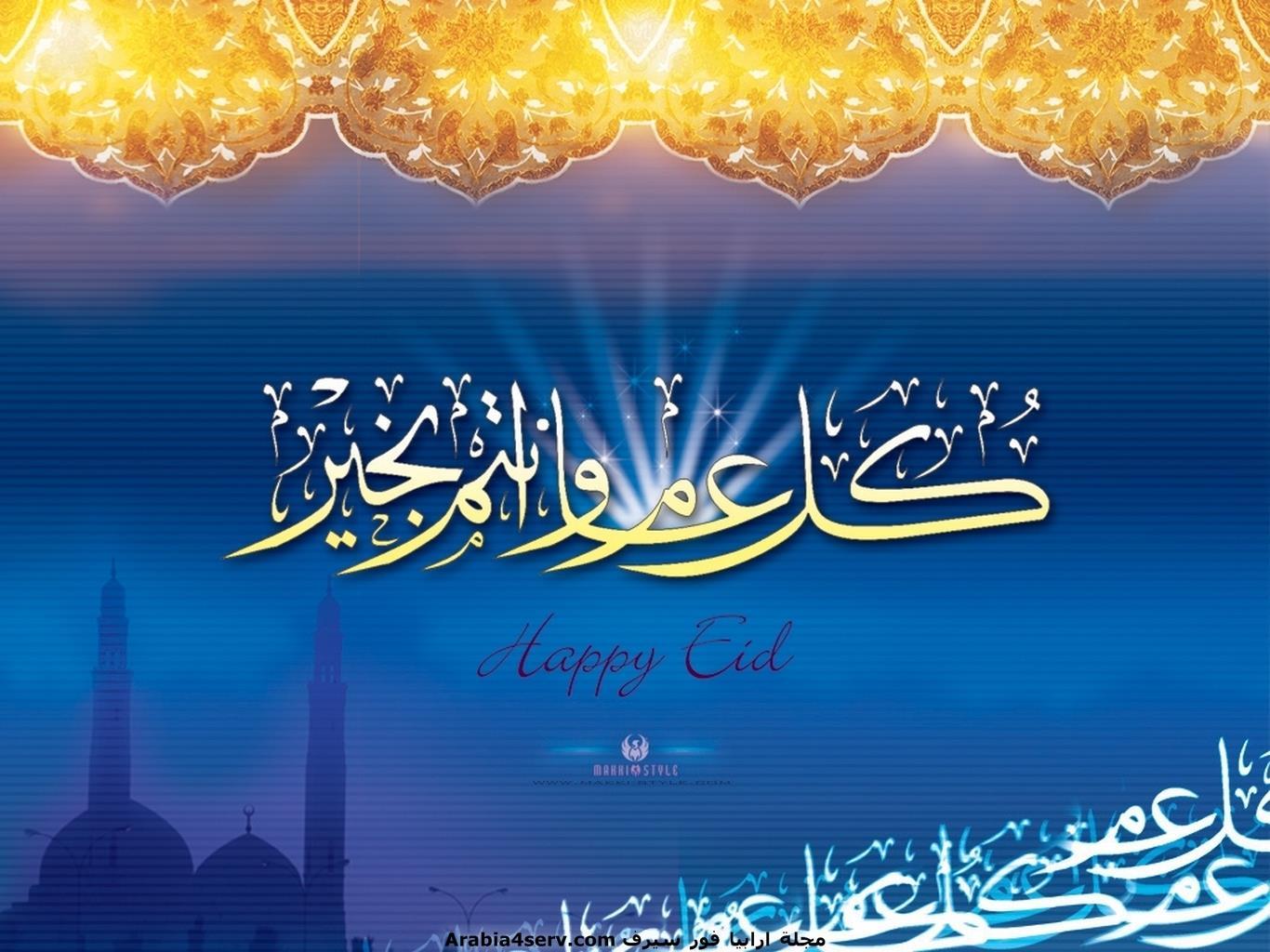 خلفيات-شهر-رمضان-الكريم-7