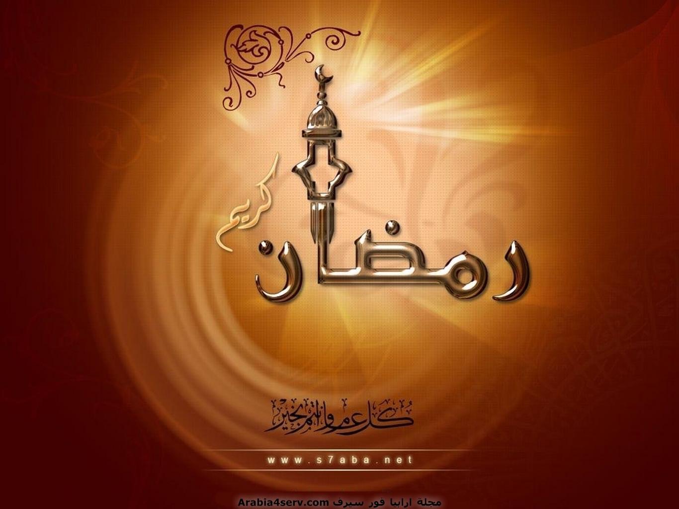 خلفيات-شهر-رمضان-الكريم-8