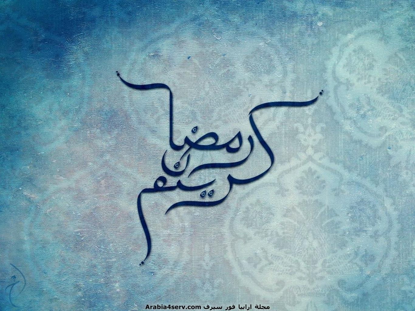 خلفيات-شهر-رمضان-الكريم-9