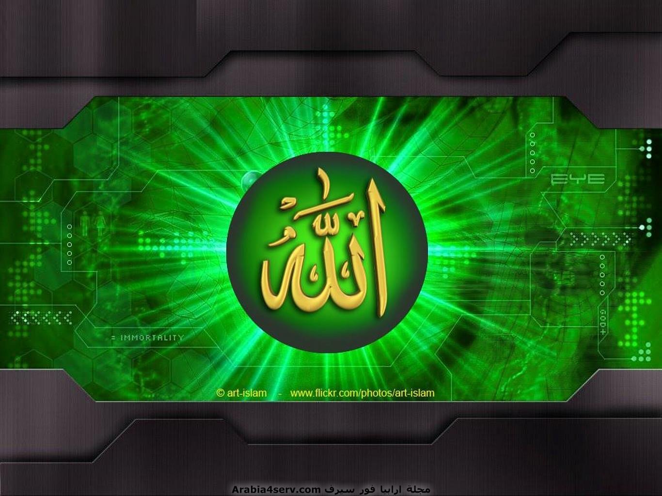 خلفيات-لفظ-الجلالة---كلمة-الله---اسلامية-13