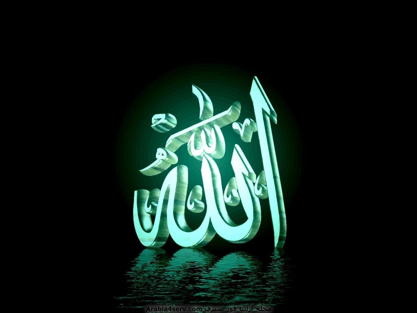خلفيات-لفظ-الجلالة---كلمة-الله---اسلامية-5