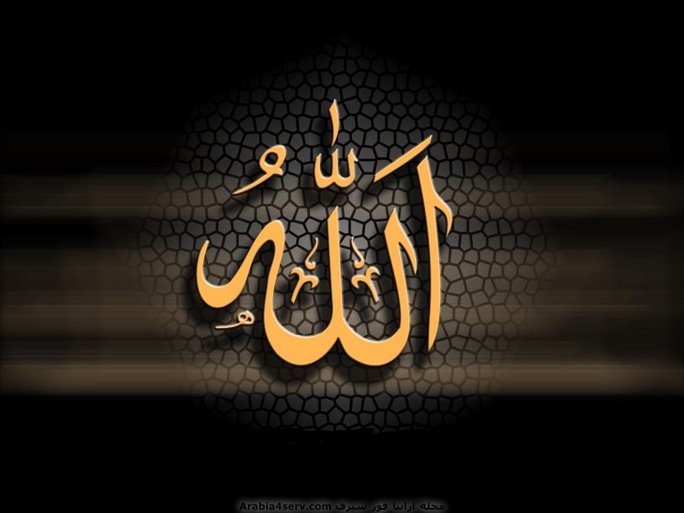 خلفيات-لفظ-الجلالة---كلمة-الله---اسلامية-7