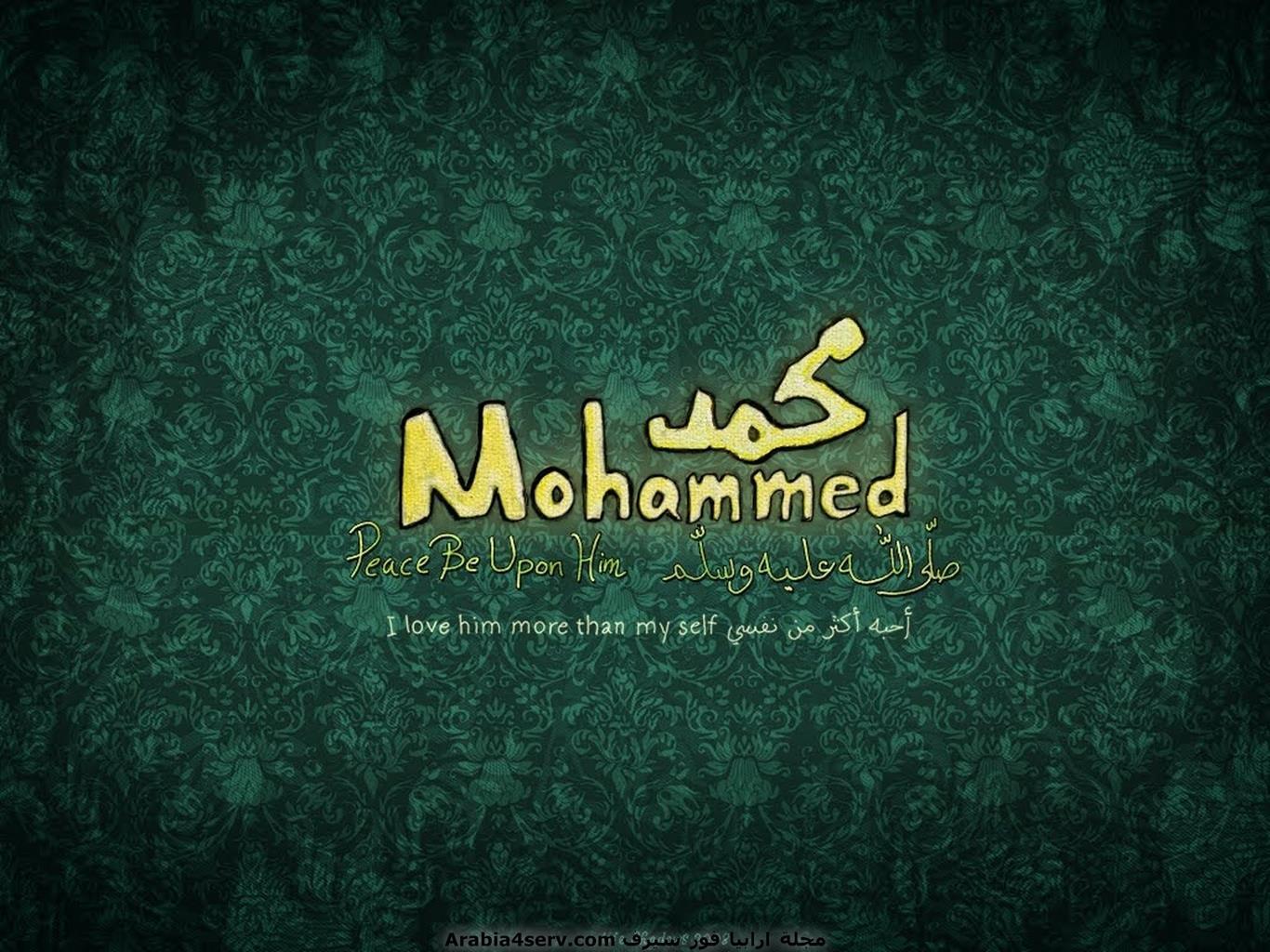 خلفيات-محمد-رسول-الله-11
