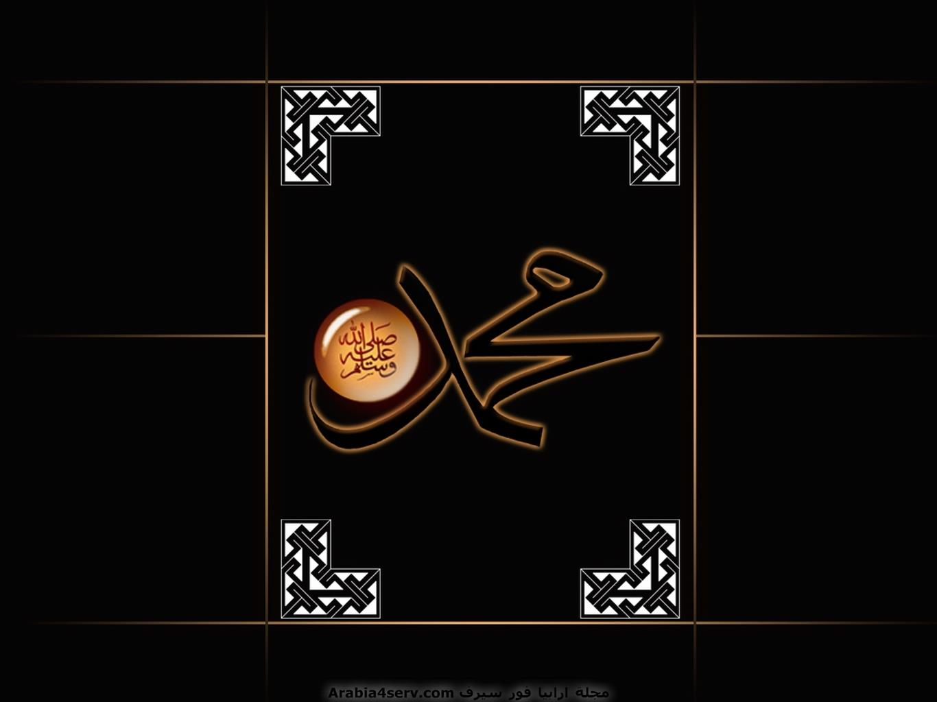 خلفيات-محمد-رسول-الله-12