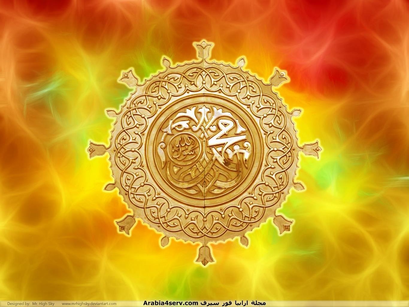 خلفيات-محمد-رسول-الله-13