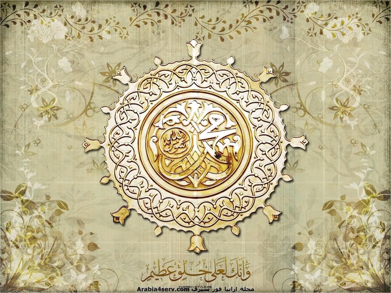 خلفيات-محمد-رسول-الله-14