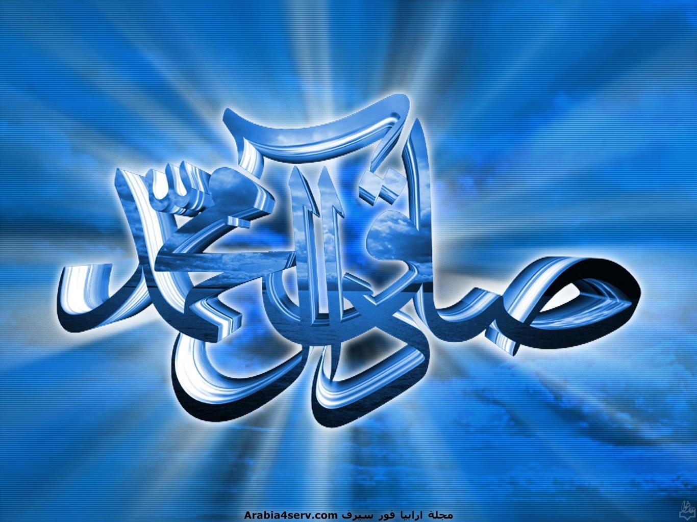 خلفيات-محمد-رسول-الله-15