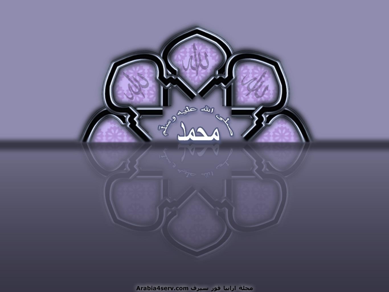 خلفيات-محمد-رسول-الله-16