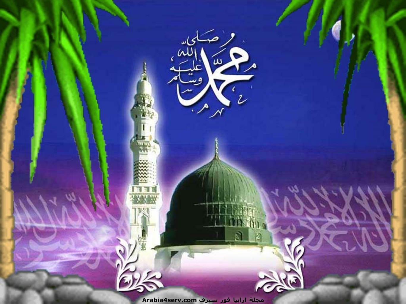 خلفيات-محمد-رسول-الله-2