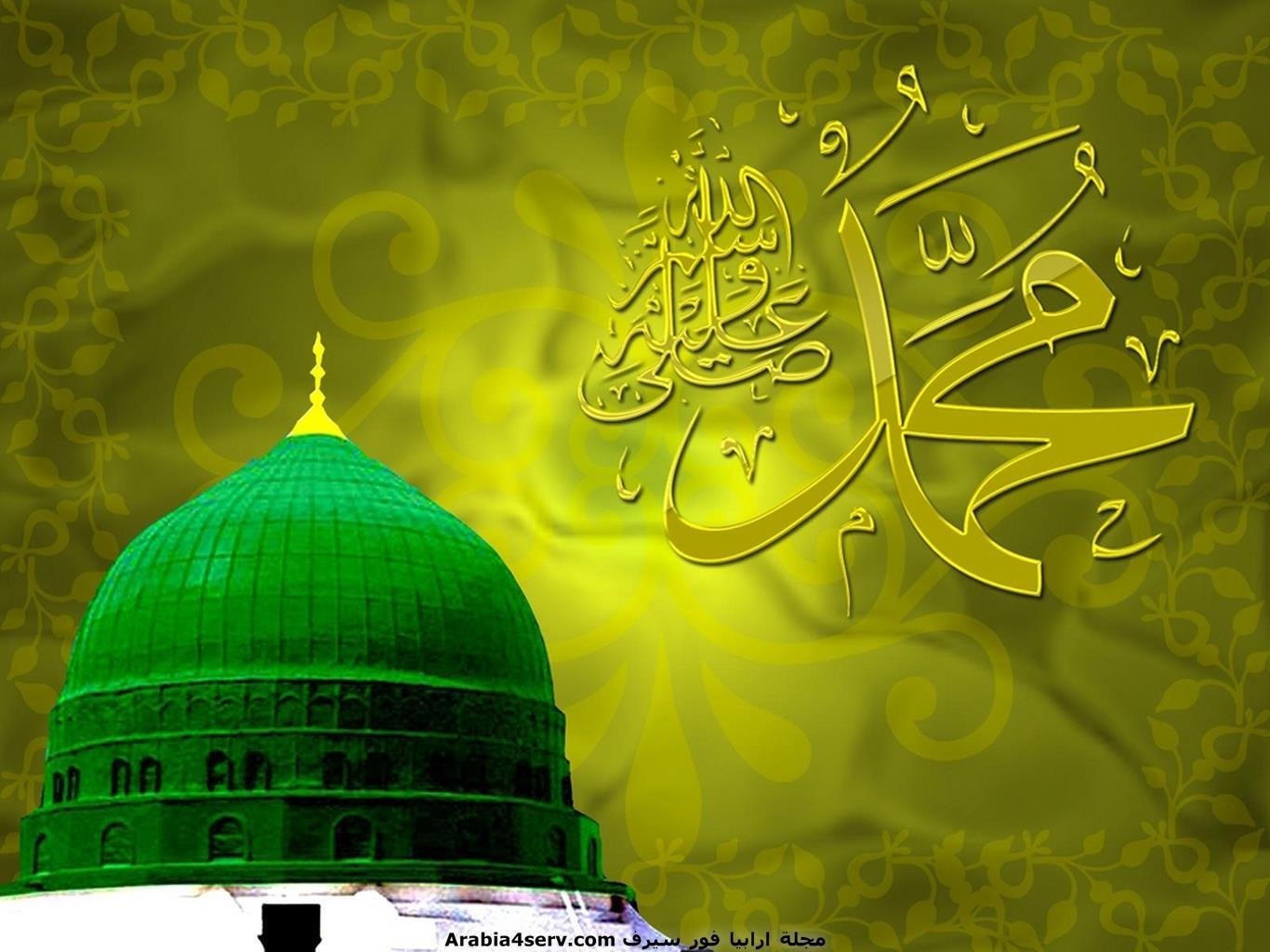 خلفيات-محمد-رسول-الله-3
