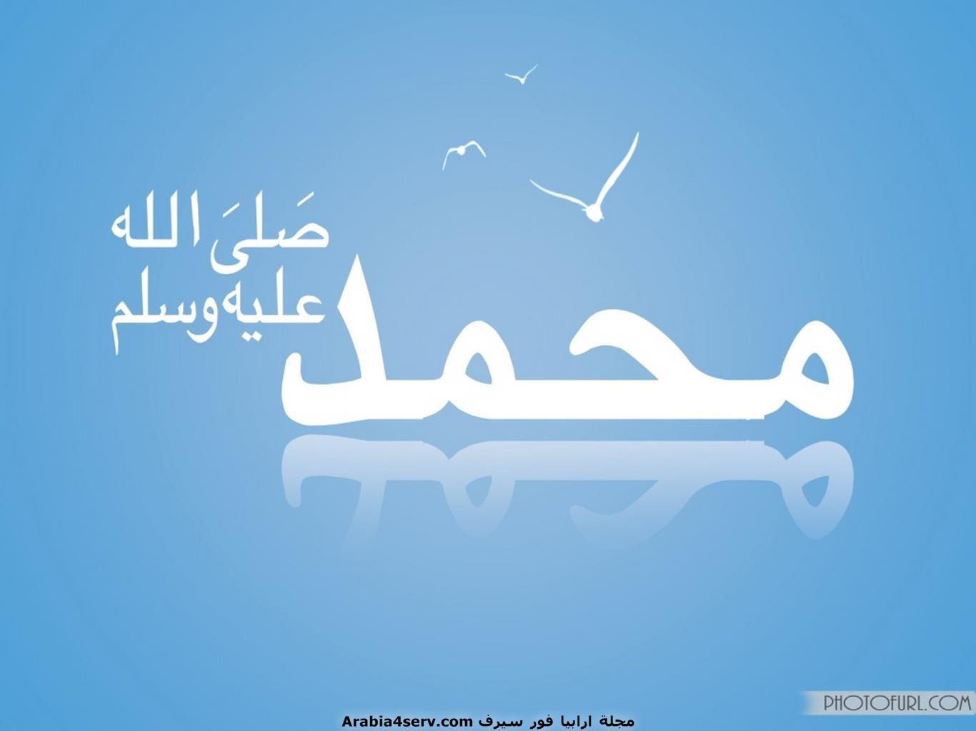 خلفيات-محمد-رسول-الله-4
