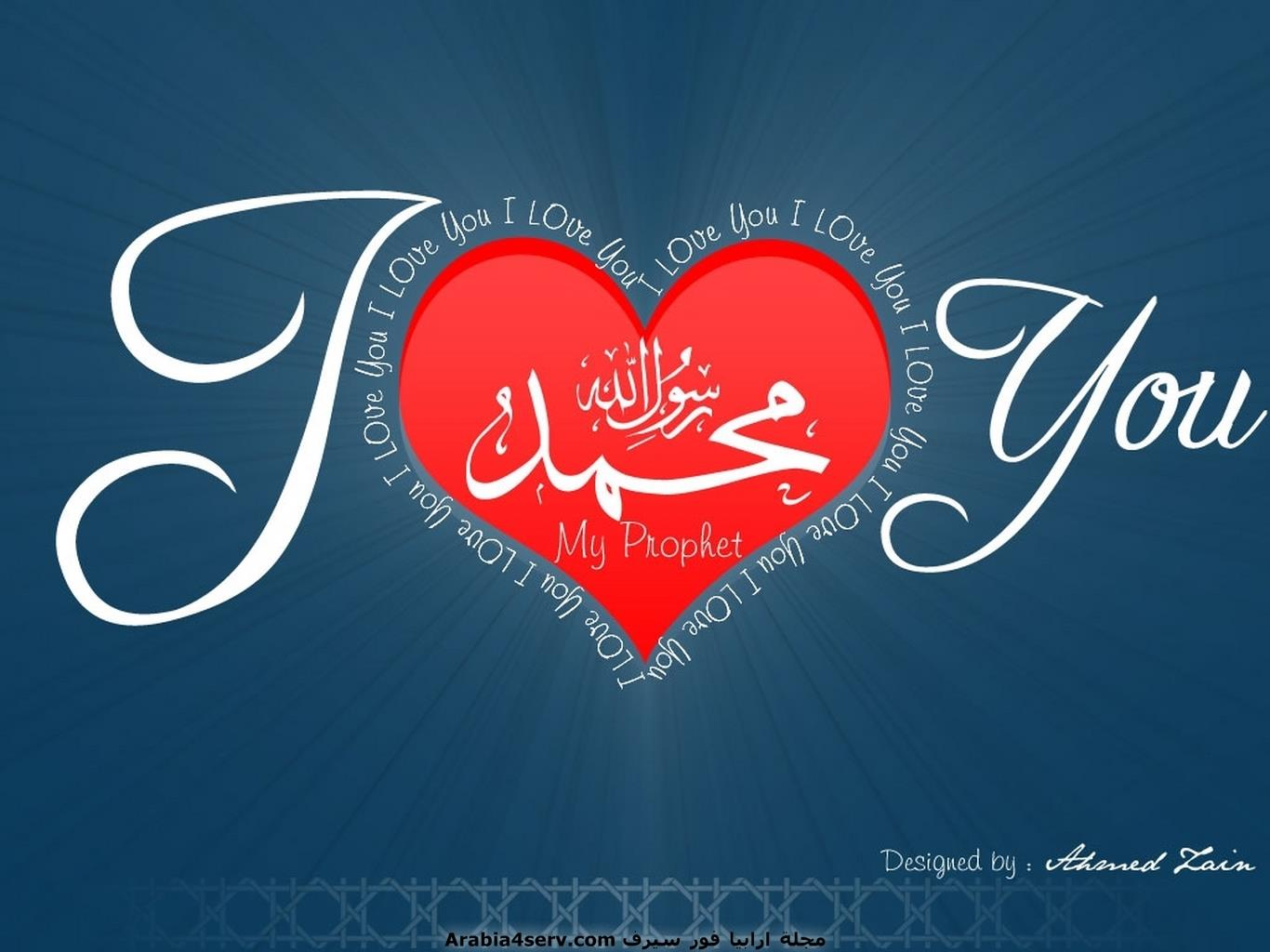 خلفيات-محمد-رسول-الله-5