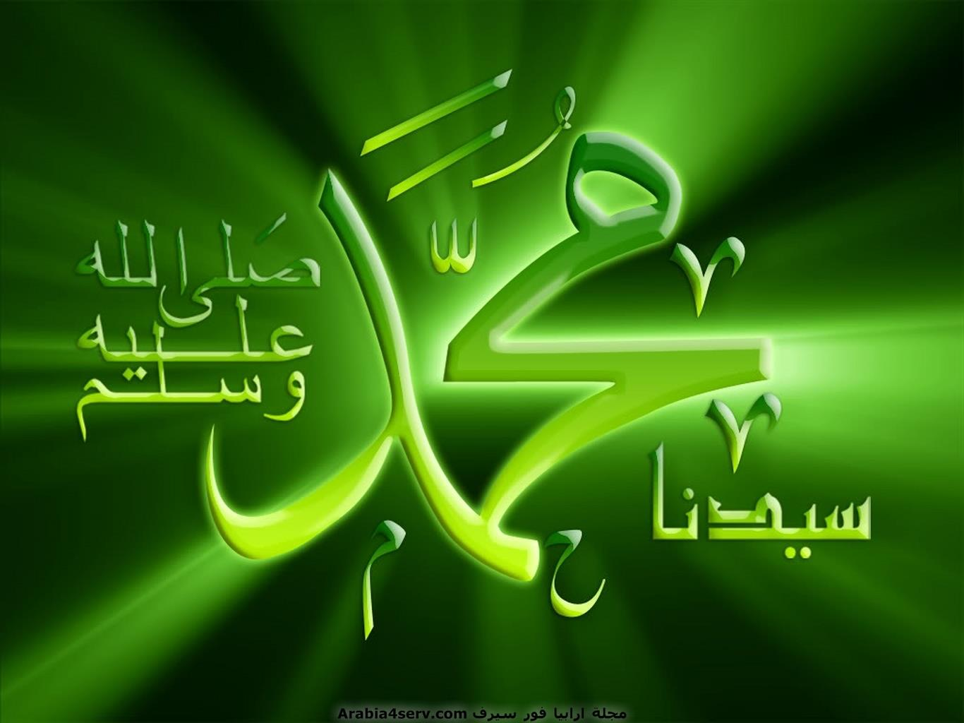 خلفيات-محمد-رسول-الله-7