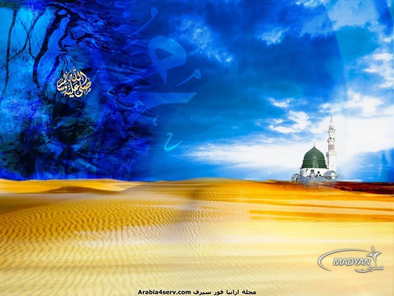 خلفيات-محمد-رسول-الله-8